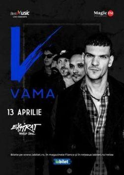 Concert VAMA la Expirat pe 13 aprilie 2021