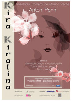 Overground Showroom: Concert Anton Pann  Kira Kiralina live la Sala Radio