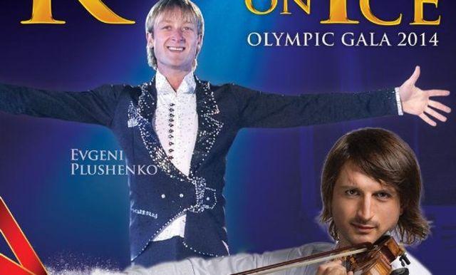Gala Olimpica Kings On Ice se reprogrameaza pentru luna octombrie. Evgeni Plushenko revine in toamna la Bucuresti
