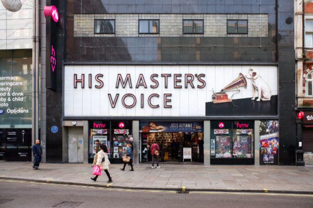 Magazinele de muzica HMV: istorie si prezent