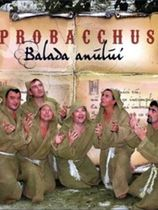 ProBacchus